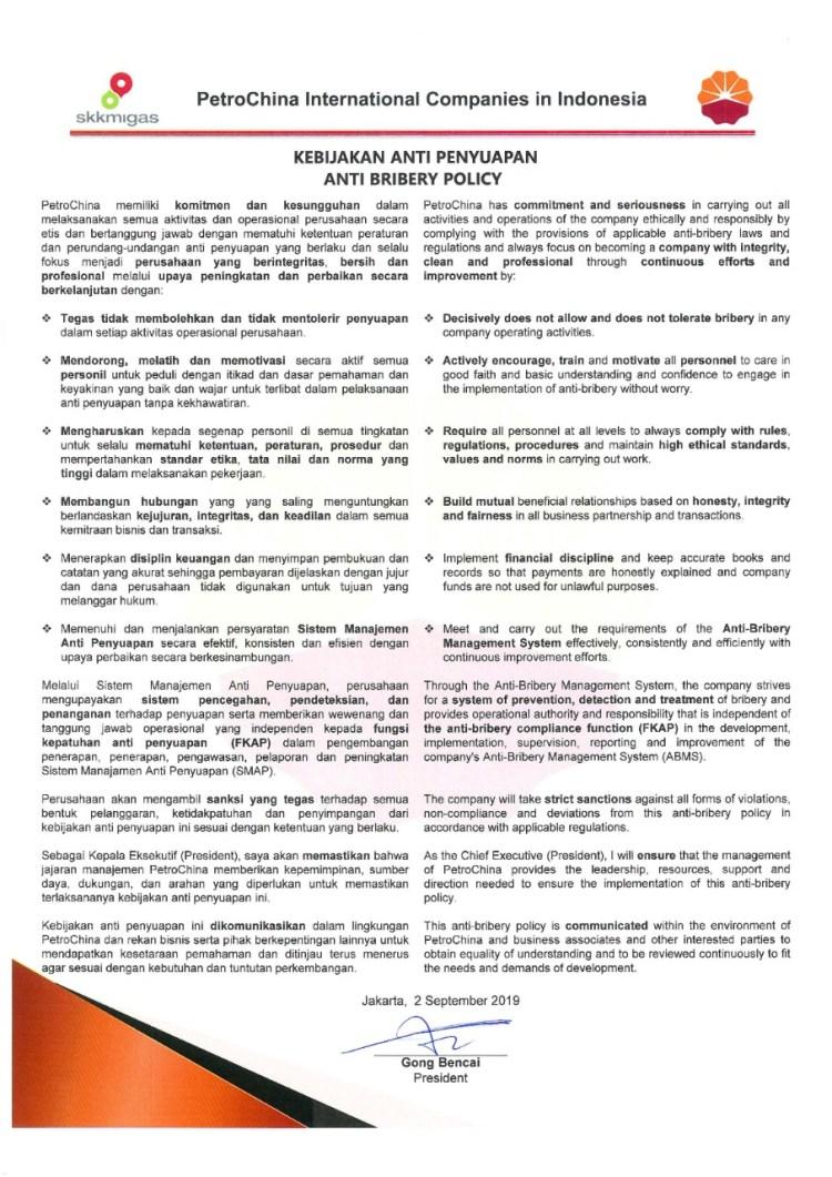 Dokumen PetroChina