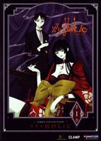 xxxHOLiC v1 cover