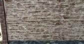 Окрашеный-еврозабор-карпатский-камень-с-аркой