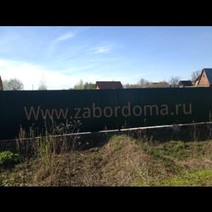 zabordoma.ru/zabor/zabor is profnastila.jpg.