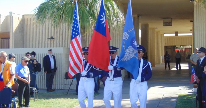 Needles, CA: Community invited to the National Day of the Republic of China 10-10 Ceremony 2020 happening today.