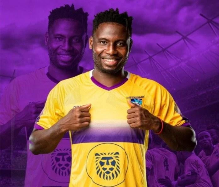 Medeama SC and forward Abdul Basit Adam part ways