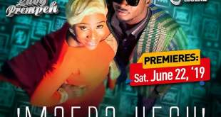 62248074 739397216475927 4476654514586927373 n - Lady Prempeh Ft. Kuami Eugene – Mefre Yesu (Prod By Gooding Records)