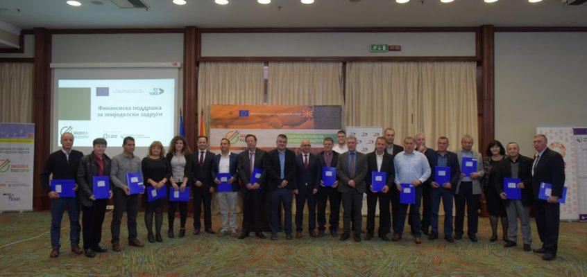 Потпишани договори за финансиска поддршка (ЕУ грантови) за земјоделски задруги