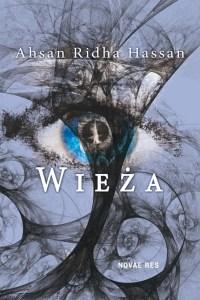 Ahsan Ridha Hassan - Wieża