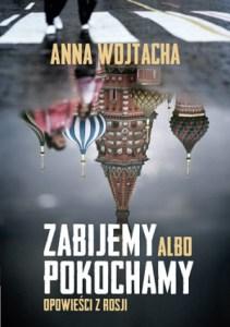 Zabijemy albo pokochamy - Anna Wojtacha - książka