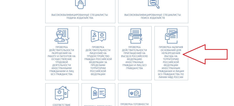 Льгота ветеранам труда по оплате коммунальных услуг в нижегородской области