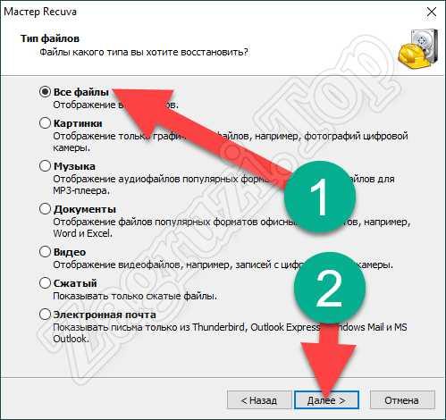 Рувамен жұмыс істеу кезінде іздеу үшін файл түрлерін таңдаңыз