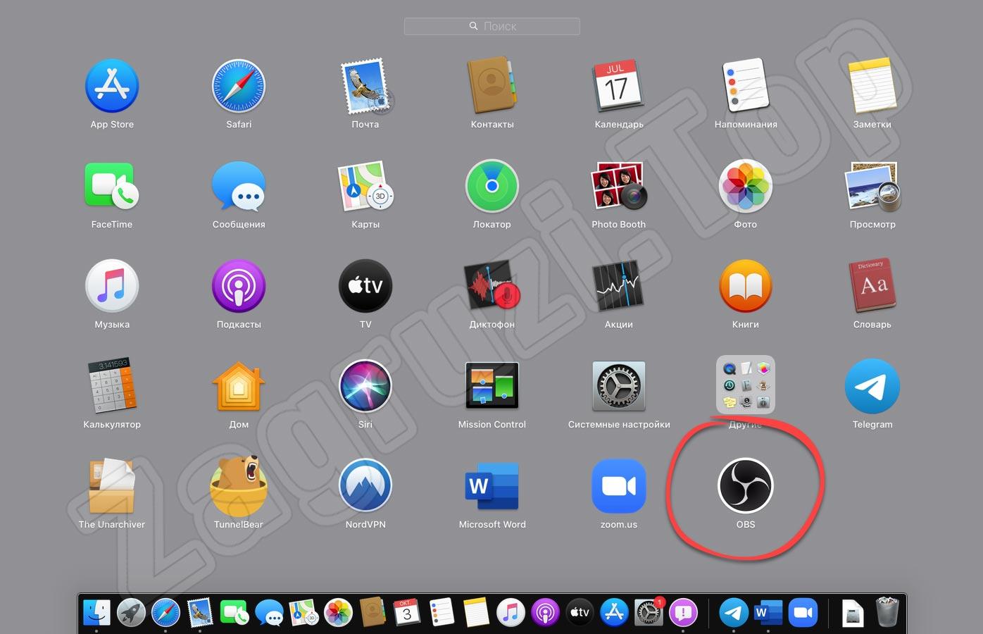 Mac上的OBS。