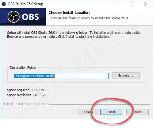 Windows上的OBS安装路径