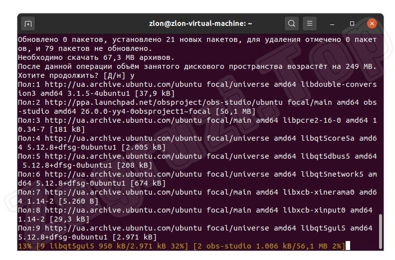 下载Linux中的OBS包