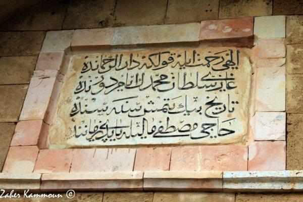 Borj Ghar Melh
