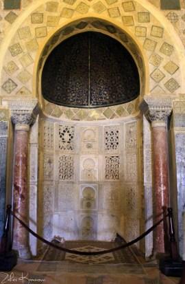 La grande mosquée de Kairouan الجامع الكبير بالقيروان
