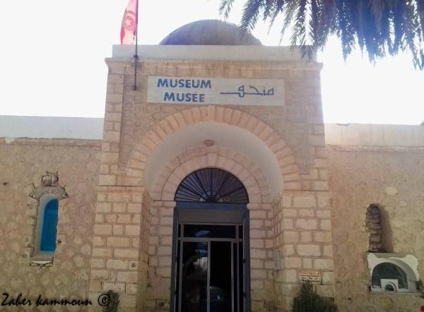 Musée Zarzis