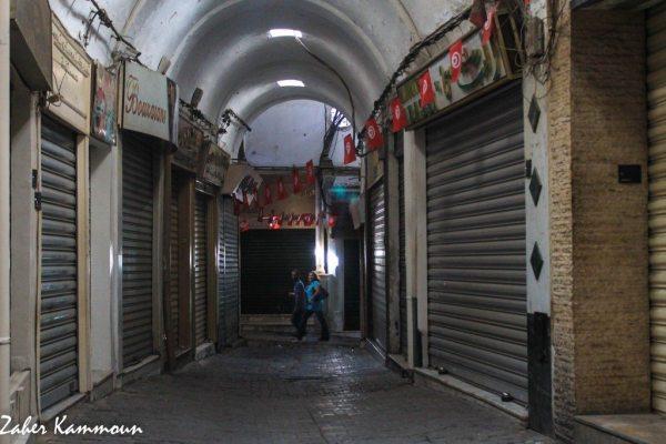 Souk Kabebjia سوق الكبابجية