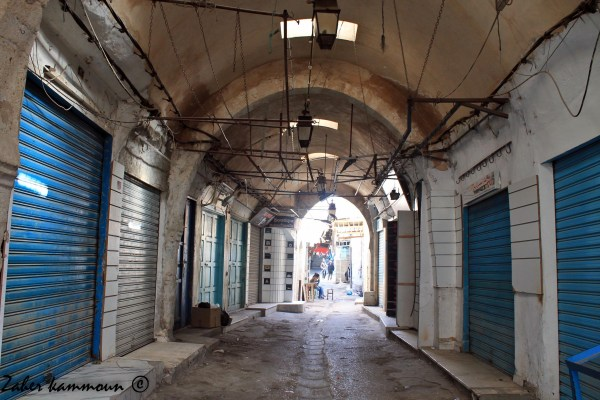 Souk Kamour سوق الكامور