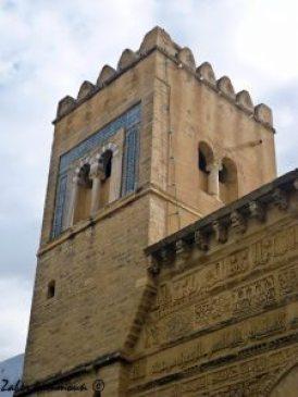 Mosquée des trois portes جامع الثلاث ابواب