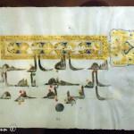 Musée Raqqada متحف رقادة