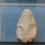 Musée Gafsa متحف قفصة