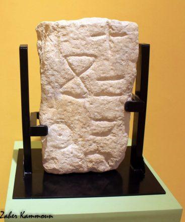 Musée Sbeitla متحف سبيطلة