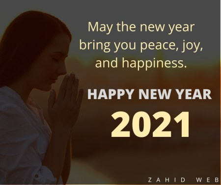 Pray For New Year 2021