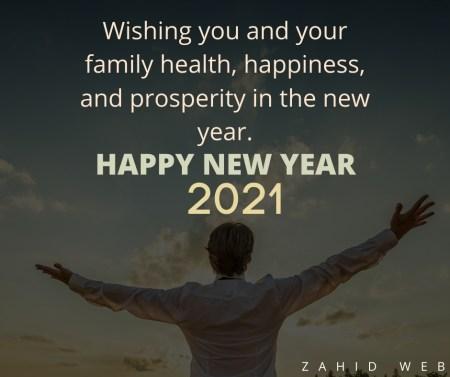 Wishing Happy New Year to Family 2021