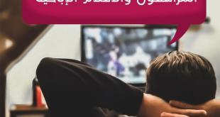 المراهقة والمراهقون - المراهقون والأفلام الإباحية