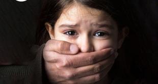 طفلي والحماية من التحرش - التحرش وخطره
