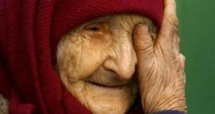 قضايا اجتماعية -الله الله في كبار السن