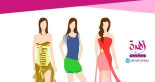 قضايا اجتماعية - آداب وأخلاق - مناسبات النساء وفضائح التعري