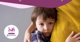 رسائل تربوية - الأطفال وضعف الشخصية
