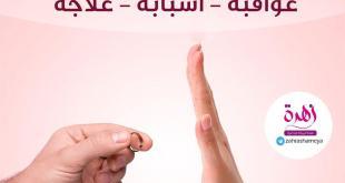 الخطوبة واختيار شريك الحياة - العزوف عن الزواج