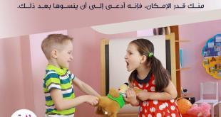 نصائح في تربية الأولاد - نفوس الصغار أكثر صفاء من نفوس الكبار