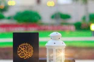 بطاقات الصباح - سقاكم الله من عين السلسبيل