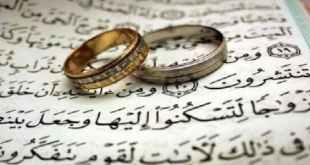 الحياة الزوجية - عوائق في زواجك