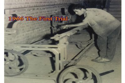 1966 The First Trial