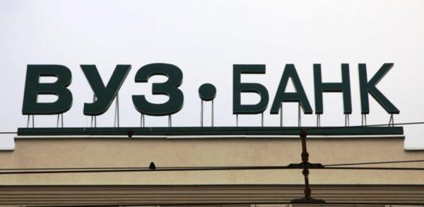 кредит без справок о доходах и поручителей екатеринбург bankvuz.ru