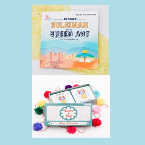 RAMADAN 2019 BUNDLE – GET FREE SHIPPING + FREE ACTIVITY BOOK