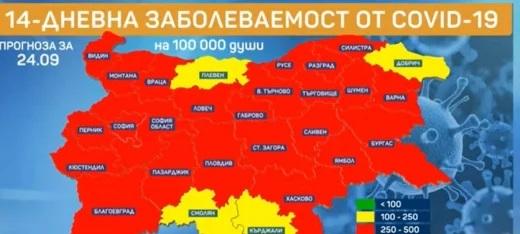 карта червени зони