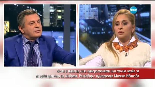 Милен Цветков и Милена Иванова