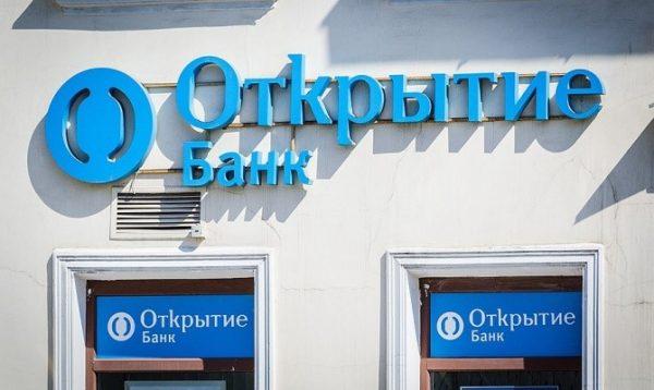 кредит до 100000000 рублей