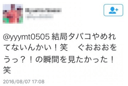 与田祐希-高校-喫煙-本名-彼氏-志賀島