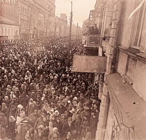 Косарєв Б. 'Хресна хода на вулиці Сумській, Харків', 1917, фото