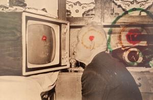 Павлов Є. Із серії 'Тотальна фотографія', 1974-1990, фотопапір, цифровий друк