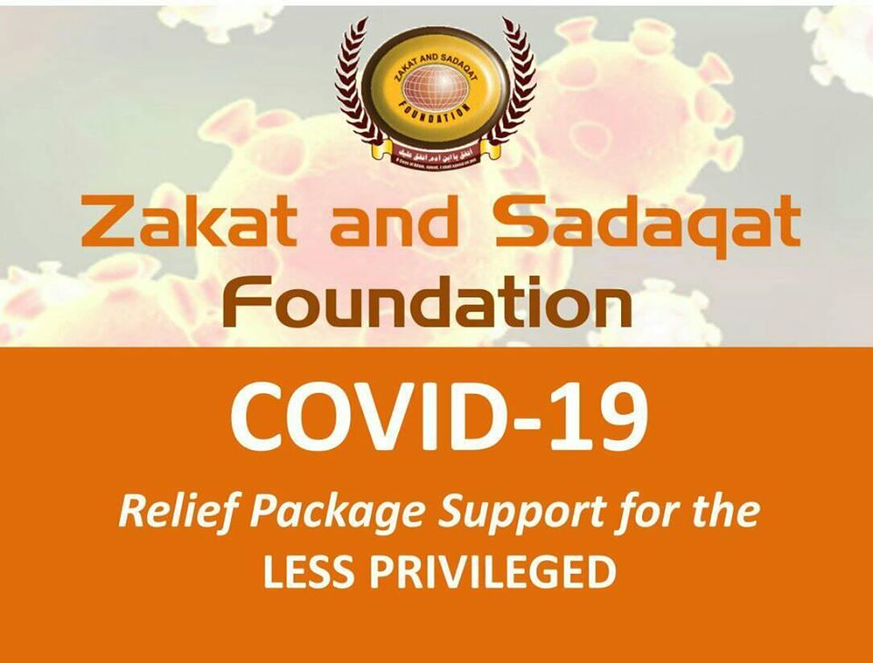 COVID-19 Emergency Relief