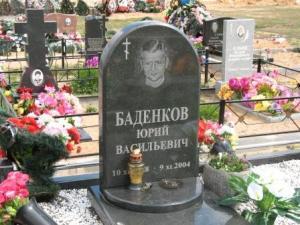 гранит Минск