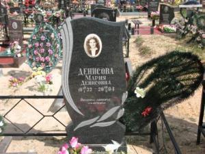 памятники из гранита в Минске фото