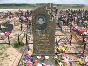купить памятник в Минске