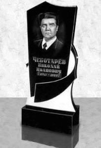 установка памятников в Минске