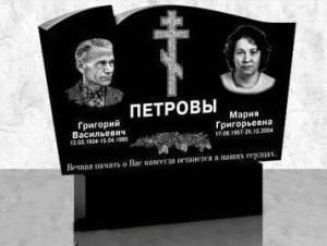 купить памятник в Минске цены фото недорого